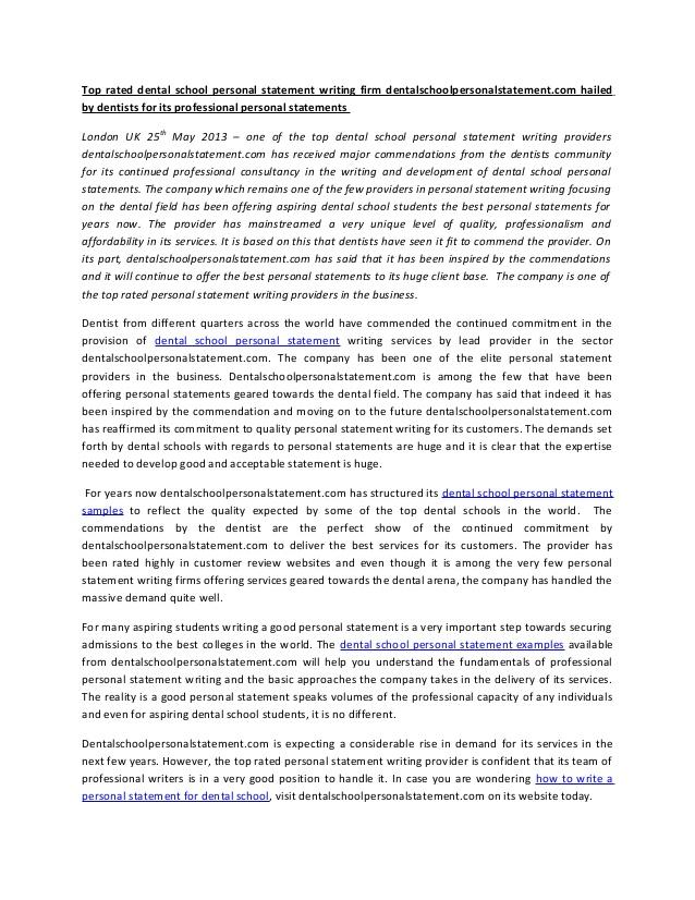 school personal statement