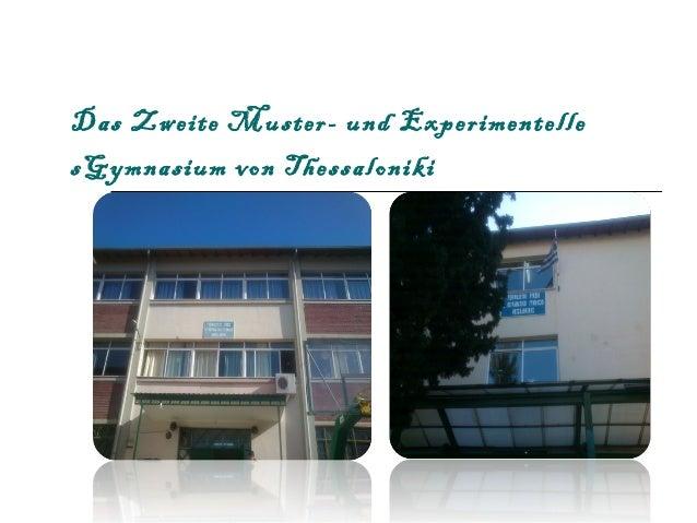 Das Zweite Muster- und ExperimentellesGymnasium von Thessaloniki
