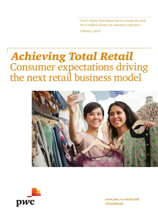 PwC's Global Total Retail Survey