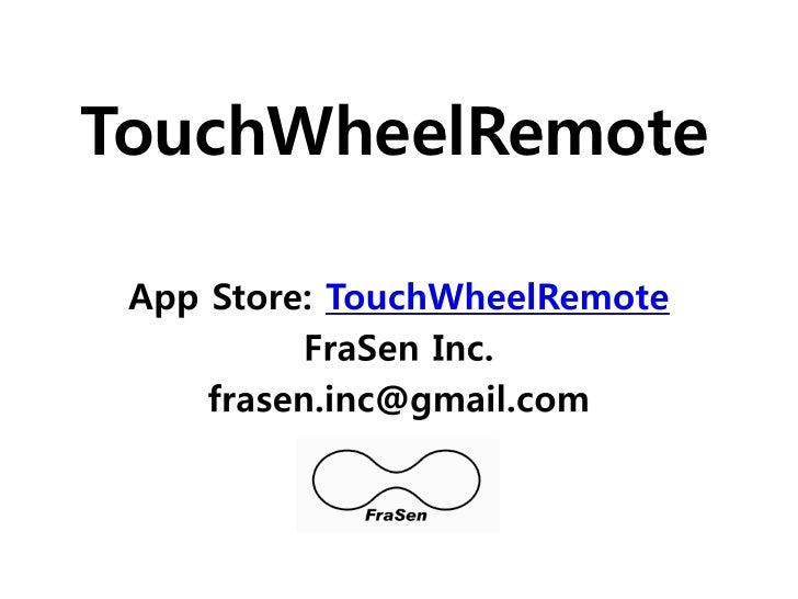 Touch wheel remote