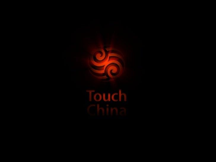 Touch china_17startup salon