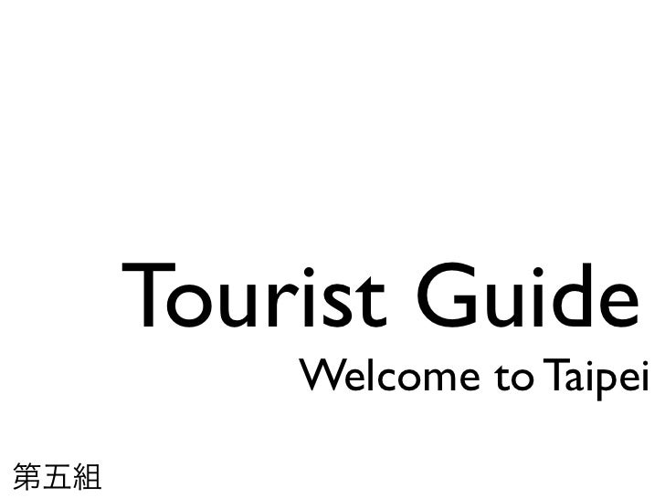 Tourist Guide          Welcome to Taipei第五組