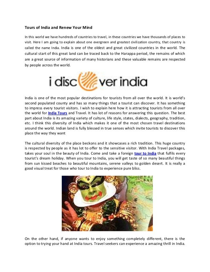 Tours of India and Renew Your MindIn this world we have hundreds of countries to travel, in these countries we have thousa...