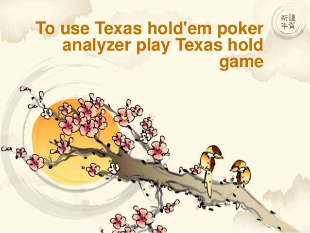 texas holdem card game how to play