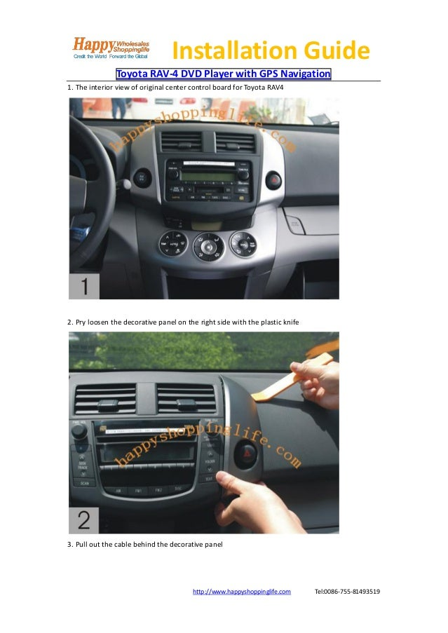 Toyota rav4 dvd player gps navigation installation guide