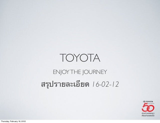 Toyota note for team 16 Feb 2012