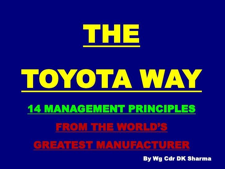 Toyota Production System 14 Management Principles