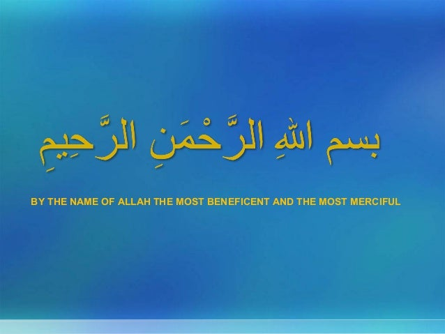 BY THE NAME OF ALLAH THE MOST BENEFICENT AND THE MOST MERCIFUL