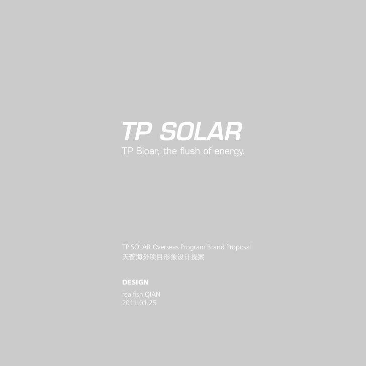 TP SOLAR Overseas Program Brand Proposal天普海外项目形象设计提案DESIGNrealfish QIAN2011.01.25
