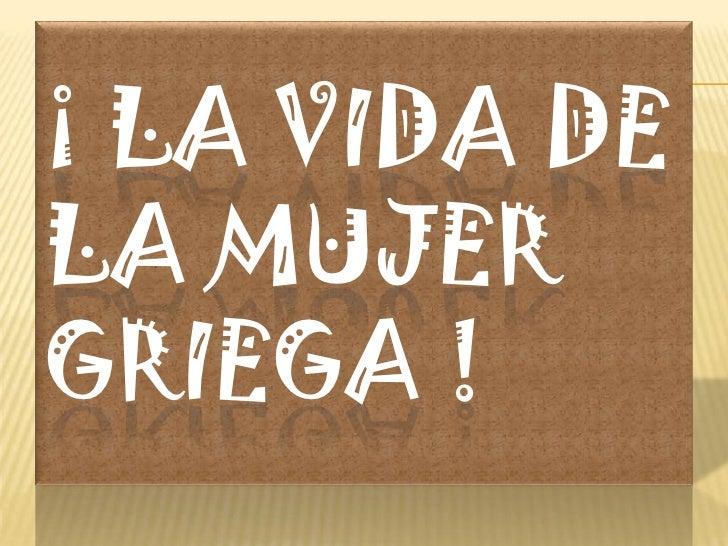 ¡ LA VIDA DE LA MUJER GRIEGA !<br />