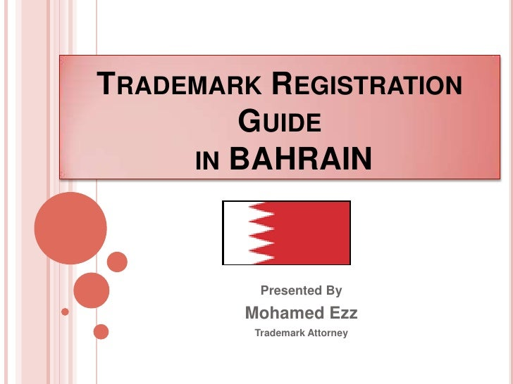TRADEMARK REGISTRATION         GUIDE      IN BAHRAIN               Presented By         Mohamed Ezz          Trademark Att...