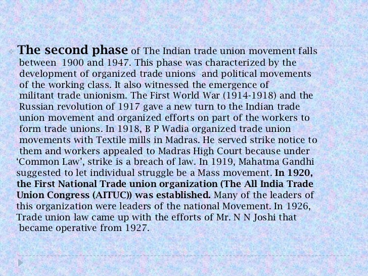 history of trade unions essay Trade union is an outcome of the srivastava, mitali, trade unions: a legal succor to the deprived masses or a travesty of social compulsions papers 1,755.
