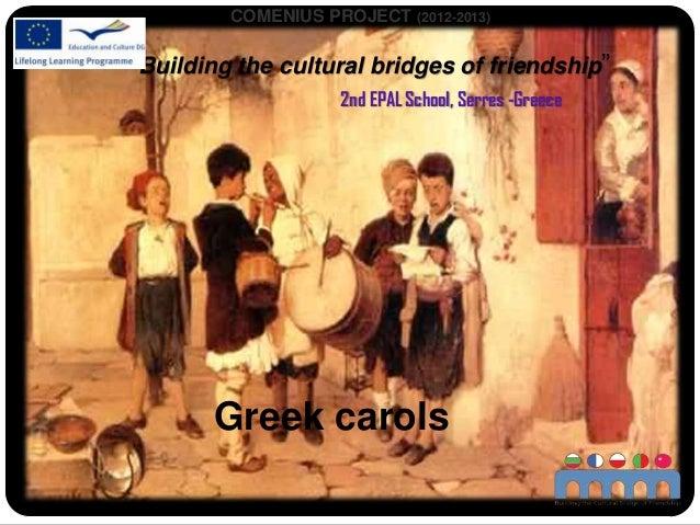 Tradisional carols of the Greeks