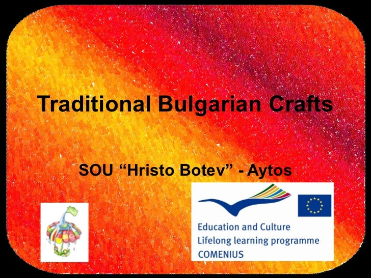 "Traditional Bulgarian Crafts   SOU ""Hristo Botev"" - Aytos"