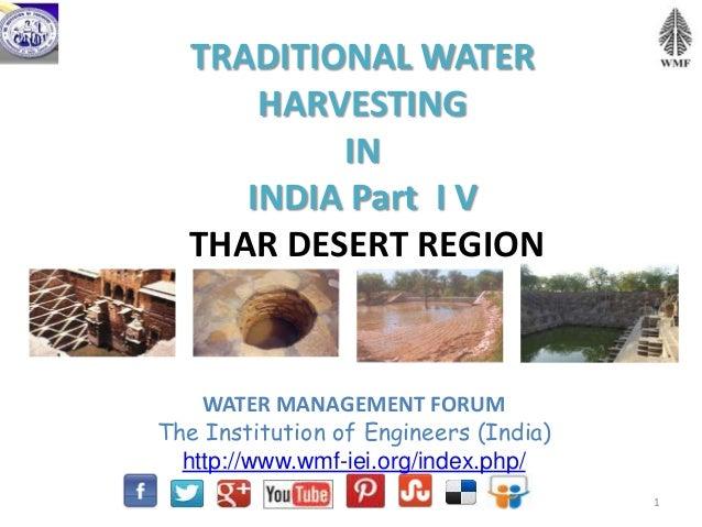 TRADITIONAL WATERHARVESTINGININDIA Part I VTHAR DESERT REGIONWATER MANAGEMENT FORUMThe Institution of Engineers (India)htt...