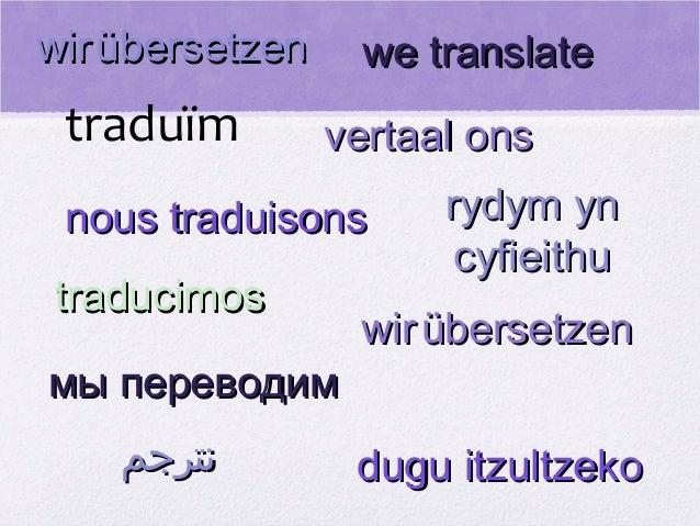 Traducció i interpretació