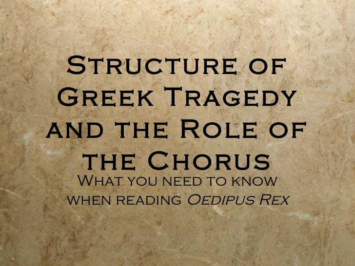 the element of knowledge in oedipus the king Free essay: the cruel transformation in oedipus the king when we look in the mirror, do we see what other people see or do we see what we delude ourselves.