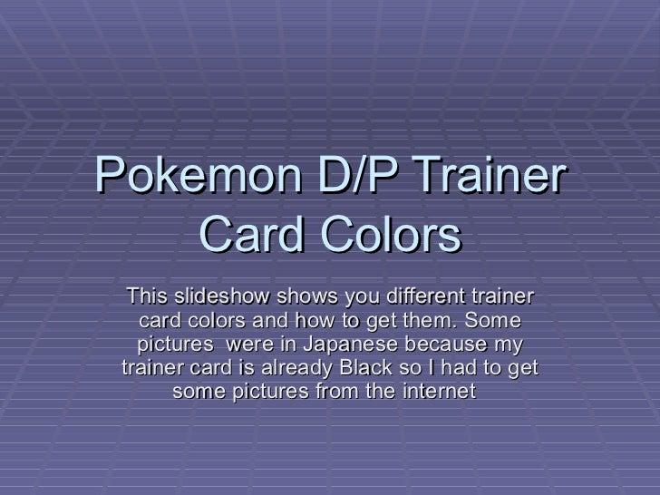 Pokemon Trainer Card Colors