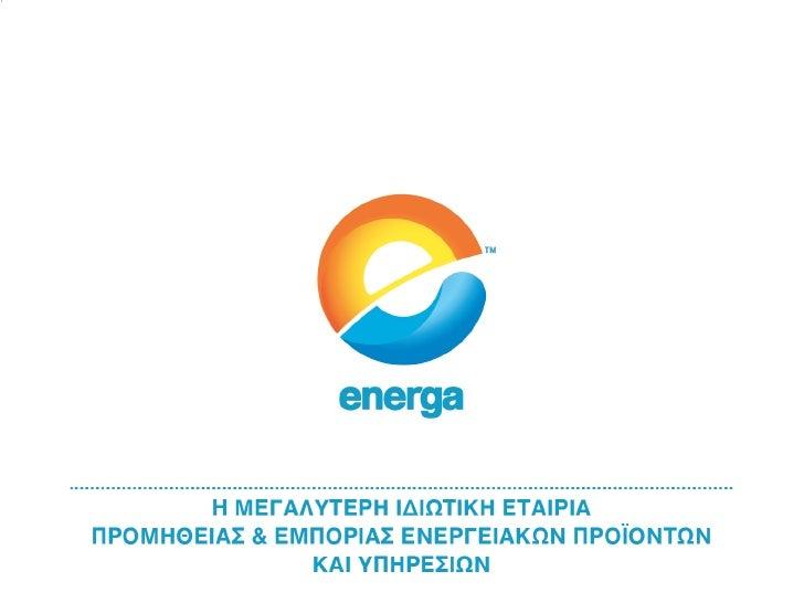 Com&Com - Energa Solar Power Solutions