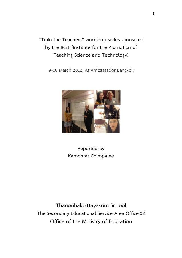 "1        ""Train the Teachers"" workshop series sponsored          ..."