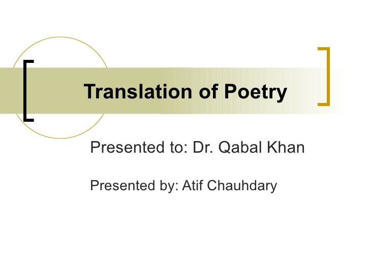 Translation of poetry