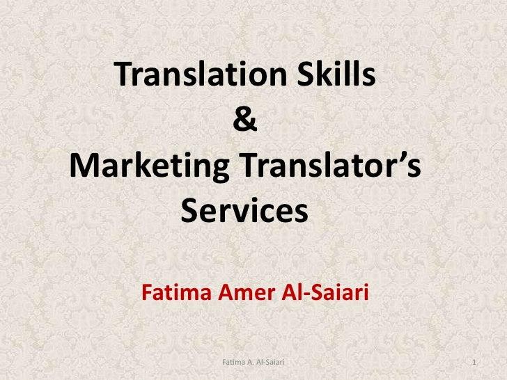 Translation skills