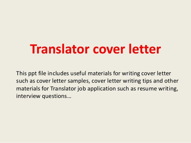 ... materials for writing cover lettersuch as cover letter samples, cov