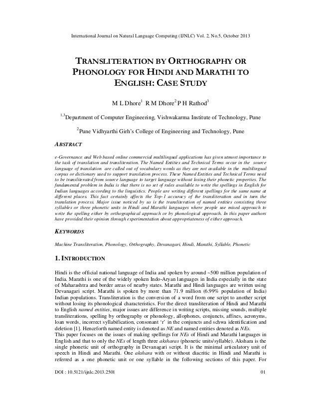 Transliteration by orthography or phonology for hindi and marathi to english case study