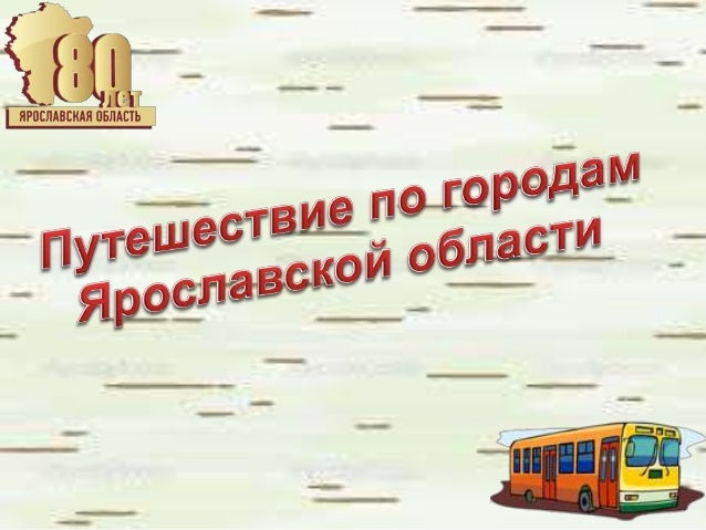 Справочник По Грс Данилова А А