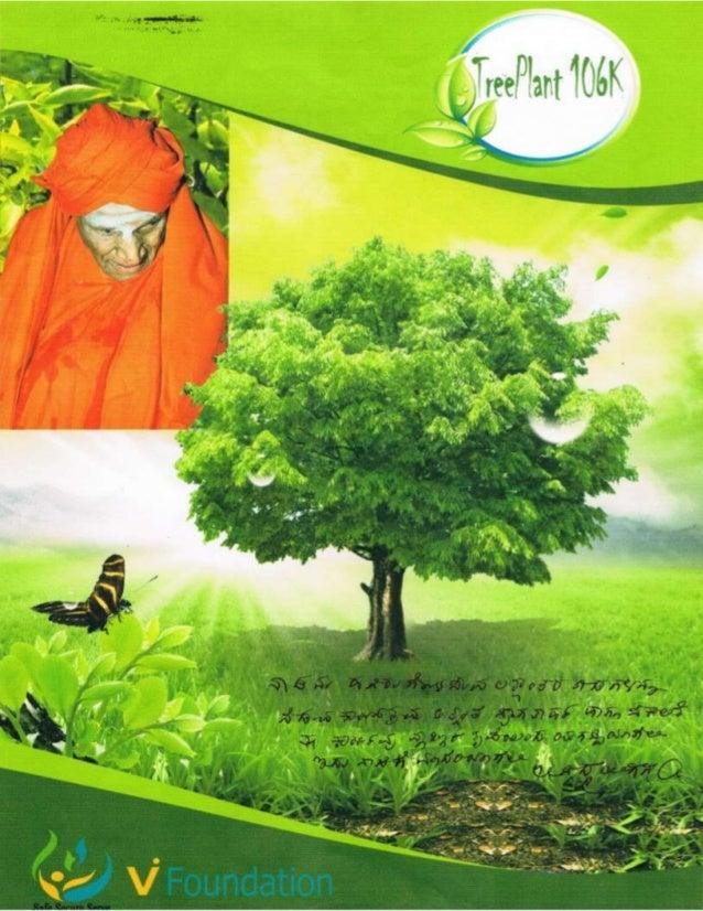 Siddha Ganga Swamiji birthday