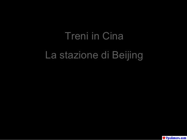 Treni in CinaLa stazione di Beijing