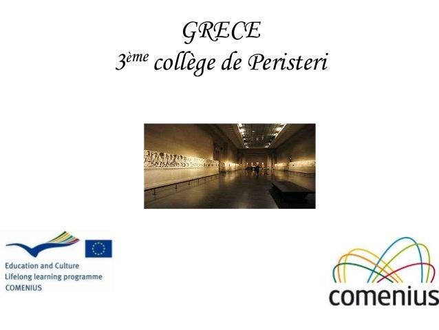 GRECE  3ème collège de Peristeri