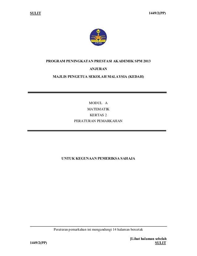Trial spm kedah_2013_maths_paper2_[a]
