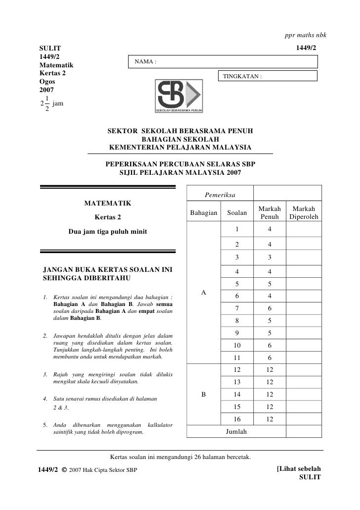 ppr maths nbk SULIT                                                                                       1449/2 1449/2   ...