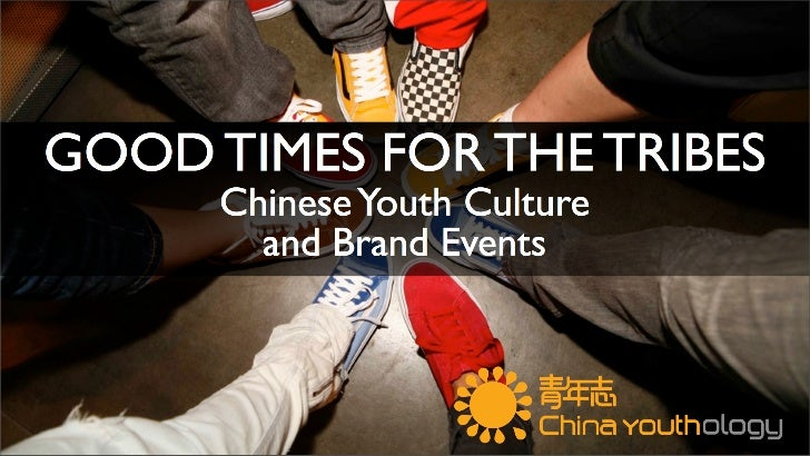Tribal Event Marketing in China