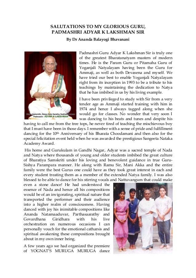 SALUTATIONS TO MY GLORIOUS GURU,  PADMASHRI ADYAR K LAKSHMAN SIR  By Dr Ananda Balayogi Bhavanani  Padmashri Guru Adyar K ...