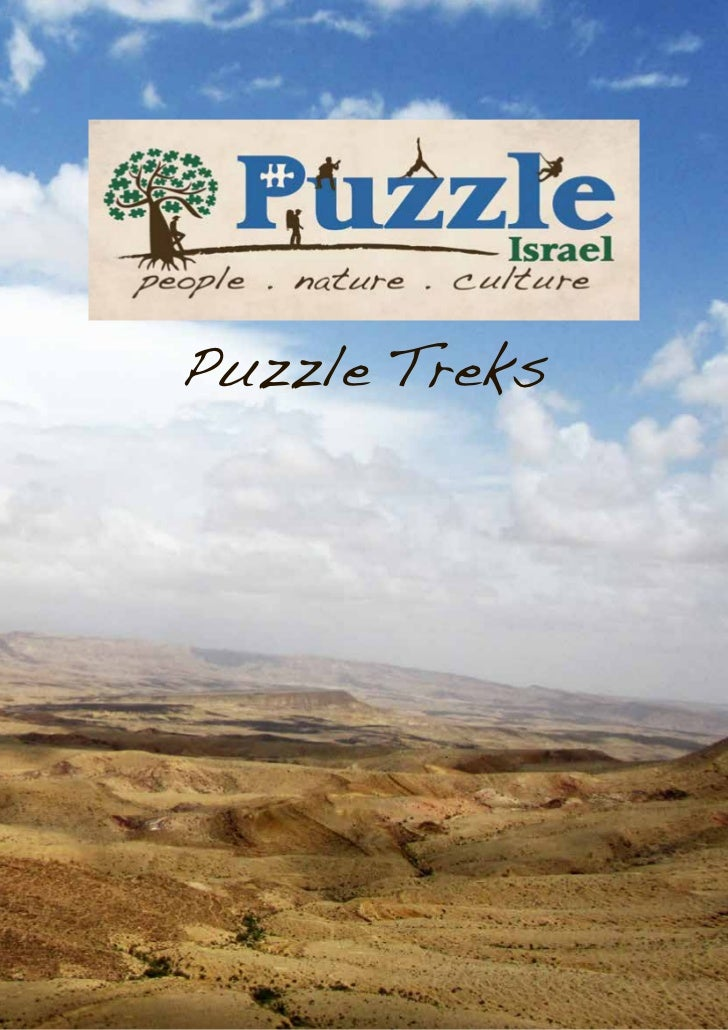 Puzzle Treks