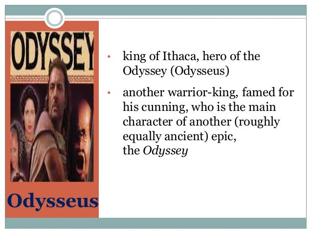 the story of determined warrior in homers greek tale the odyssey Most venerable of the greek warriors is a satire on the odyssey and on ancient travel tales is a series of short stories that rework homer's original.