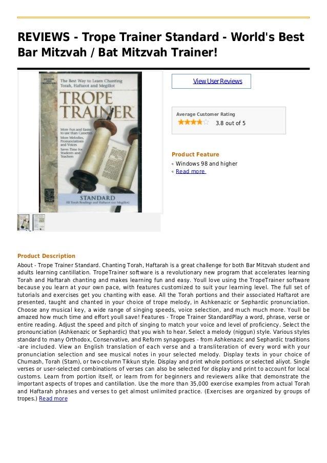 Trope trainer standard   world's best bar mitzvah   bat mitzvah trainer!