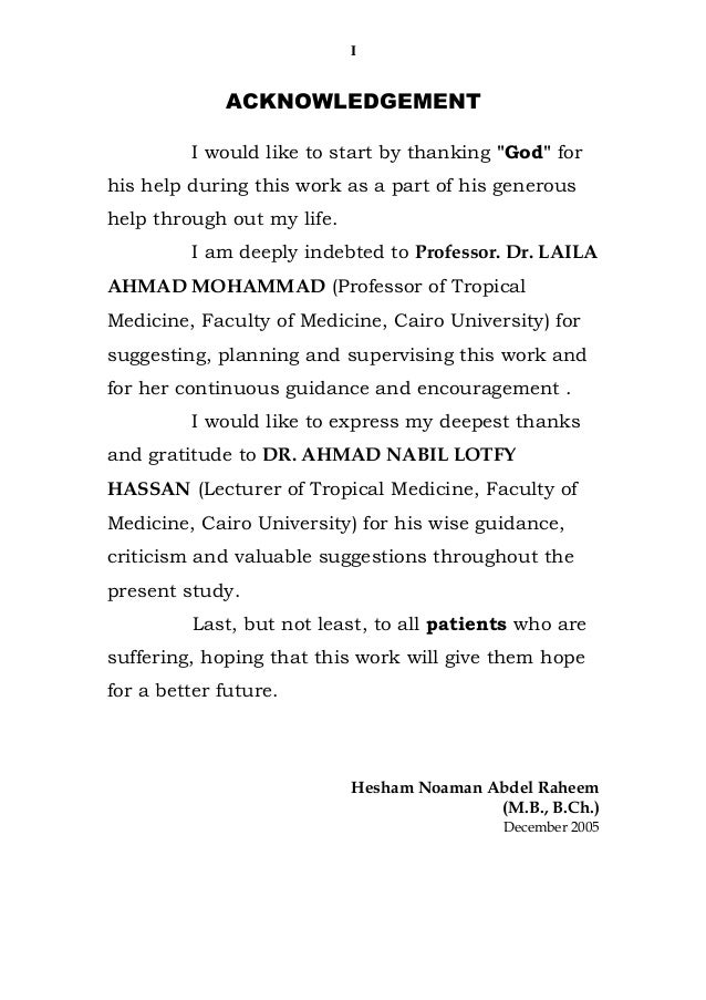 acknowledgement thesis thanking god Acknowledgement in the name of allah, the beneficent, the merciful first praise is to allah 17 thesis organization 7.