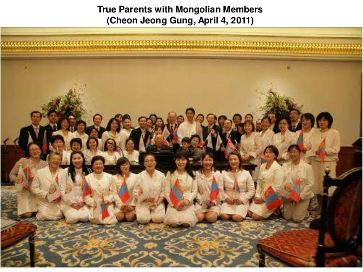 True Parents with Mongolian Members<br />(CheonJeong Gung, April 4, 2011)<br />