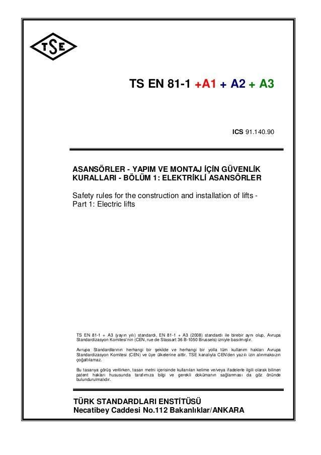 Ts en81-1-a1+a2+a3
