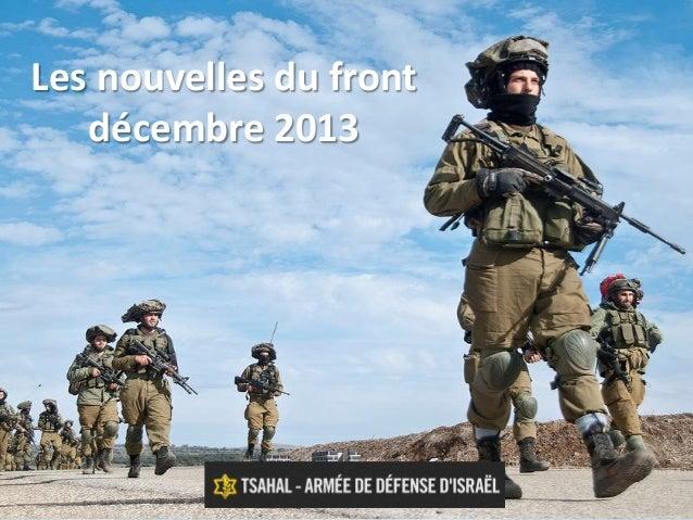 Les nouvelles du front décembre 2013