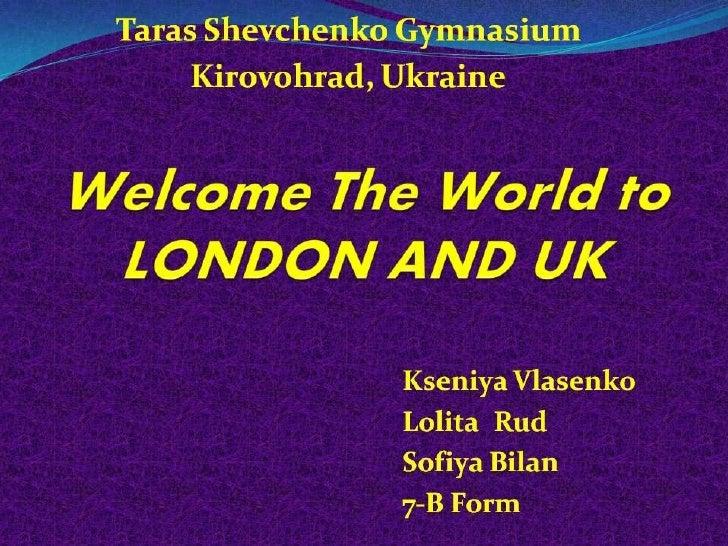 UA_Taras Shevchenko Gymnasium_7B