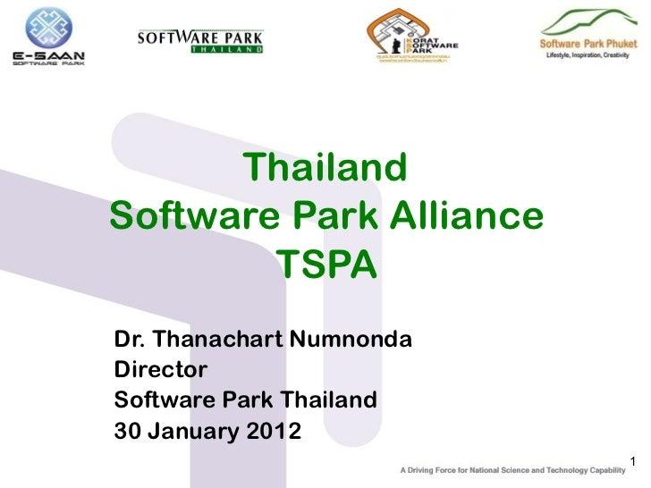Thailand Software Park Alliance