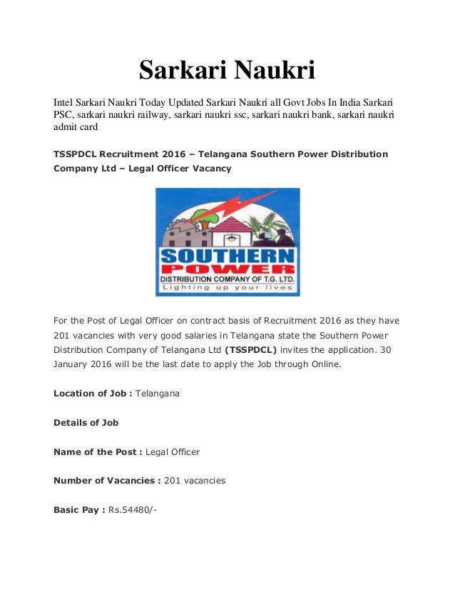 Sarkari NaukriIntel Sarkari Naukri Today Updated Sarkari Naukri all ...