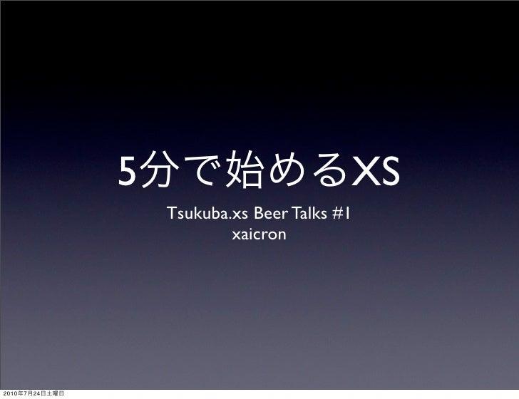 5                          XS                     Tsukuba.xs Beer Talks #1                             xaicron     2010   ...