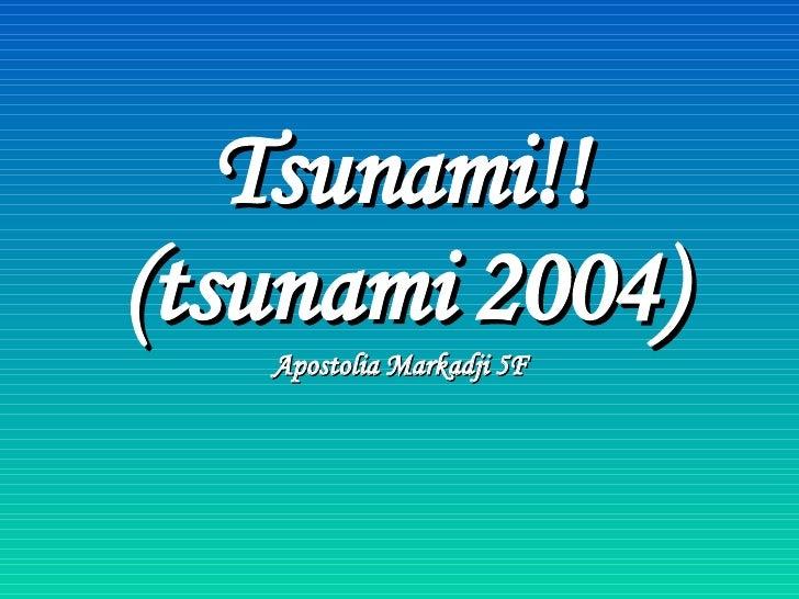 Tsunami!! (tsunami 2004) Apostolia Markadji 5F