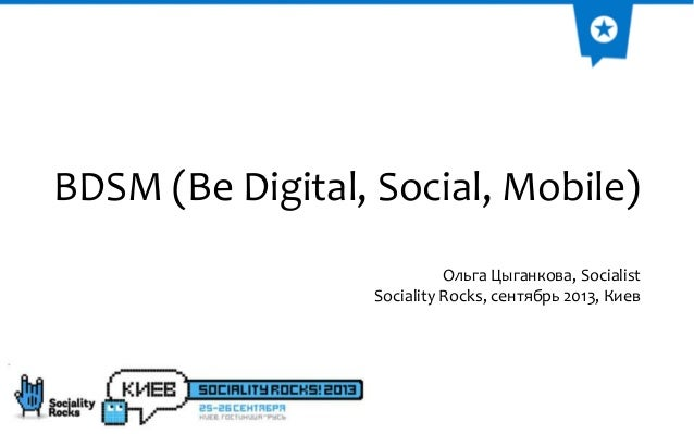 Be Digital, Social, Mobile - Olga Tsygankova - Socialist