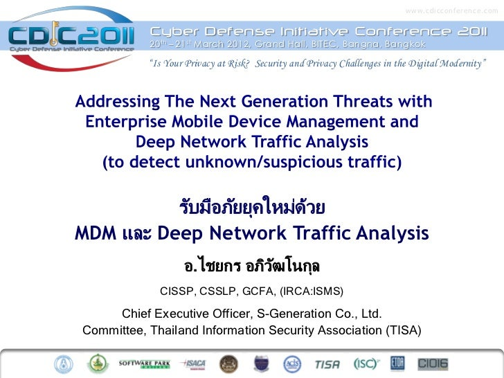 www.cdicconfere n ce. c om           Cyber Defense Initiative Conference 2011           20 th – 21 st March 2012, Grand Ha...